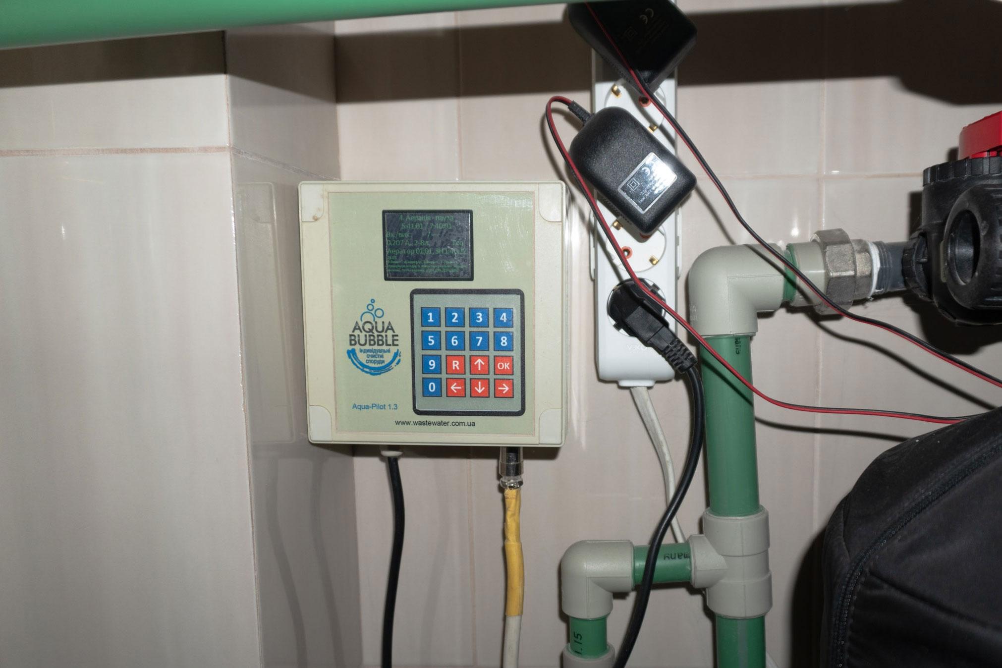 Пульт  управления  Aqua-Pilot 1.3 системы  очистки бытовых сточных вод  Аquabubble.